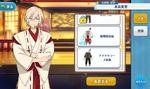 Eichi Tenshouin Quarrel Festival Outfit