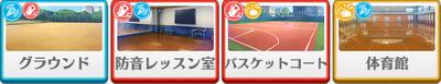 2-B lesson Ritsu Sakuma locations