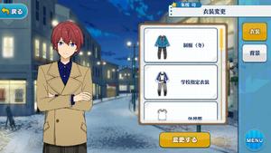 Tsukasa Suou Winter Civilian Clothes