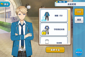 Arashi Narukami Student Uniform Outfit
