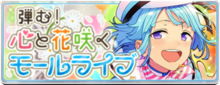 Bounce! Hearts and Flowers Bloom--Mall Live Banner