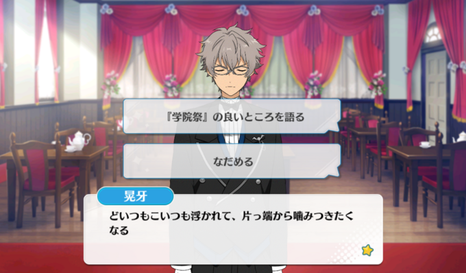 UNDEAD Cafe Koga Special Event-3