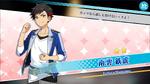 (Academy Idol) Tetora Nagumo Scout CG