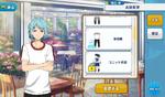 Hajime Shino PE Uniform Outfit