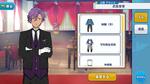 Adonis Otogari Butler Uniform Outfit