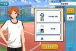 Yuta Aoi PE Uniform Outfit