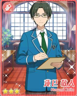 (Skills From the Past) Keito Hasumi Ultimate