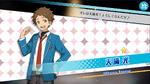 Mitsuru Tenma (Card) Scout CG