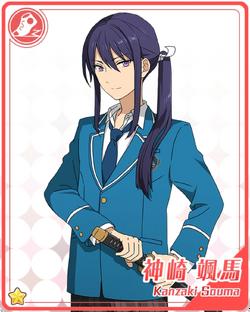 Souma Kanzaki (Card) Bloomed