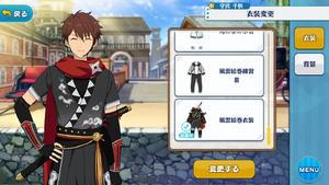 Chiaki Morisawa Scroll of Elements Outfit
