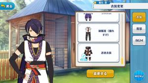 Shinobu Sengoku Ninja Outfit