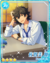 (Promising Stage) Jin Sagami