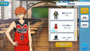 Subaru Akehoshi Basketball Team Uniform Outfit.png