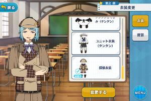 Hajime Shino Detective Outfit