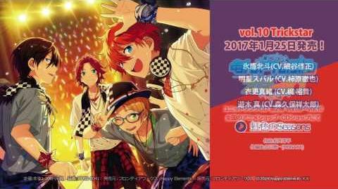 あんさんぶるスターズ!ユニットソングCD第2弾 vol.10 Trickstar 試聴動画