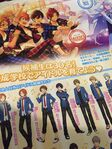 Ensemble Stars Magazine Photo 4