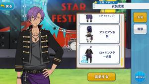 Adonis Otogari Rockin' Star Outfit