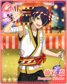 (Attention and Fireworks) Shinobu Sengoku