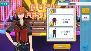 Subaru Akehoshi Jazz Band Outfit