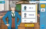 Izumi Sena Student Uniform Outfit