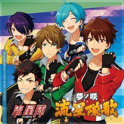 RYUSEITAI Unit Song CD