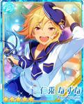 (Doll's Singing Voice) Nazuna Nito