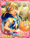 (True to Himself) Tomoya Mashiro Bloomed