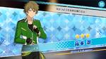 (Striking Color) Midori Takamine Scout CG