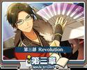Chapter 3 Revolution