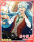 (Carefree Attitude) Wataru Hibiki