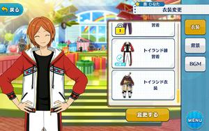 Hinata Aoi Toyland Practice Outfit