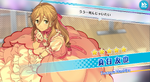 (The Princess and the Knight) Tomoya Mashiro Scout CG