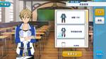 Tomoya Mashiro Academy Idol Outfit