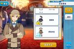 Nazuna Nito Detective Uniform Outfit