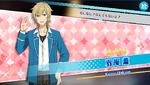 (Secret Melancholy) Kaoru Hakaze Scout CG