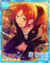 (Apricot-Smelling Demon Child) Hinata Aoi