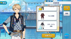 Arashi Narukami Starmine Outfit