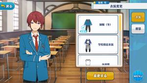 Tsukasa Suou Student Uniform