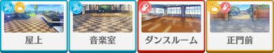 Knights lesson Ritsu Sakuma locations