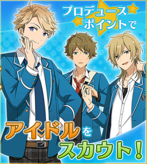 Point Scouting Cover