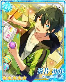 (Black Easter) Mika Kagehira