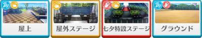 Challenge! Tanabata Festival Wishes Hajime Shino locations