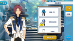 Mao Isara Duel Uniform