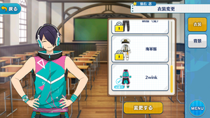 Shinobu Sengoku 2wink Uniform