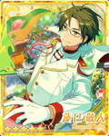 (Victory Flag) Keito Hasumi Bloomed