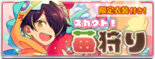Strawberry Picking Banner