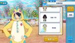 Shinobu Sengoku Strawberry Monster Outfit