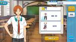 Yuta Aoi Summer Uniform Outfit