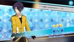 (Worried) Shinobu Sengoku Scout CG