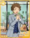 (Precious Bouquet) Mitsuru Tenma